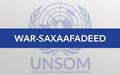 """UNSOM oo Mudane Muuse Biixi Cabdi ugu hambalyeysay doorashadii loogu doortay Madaxweynaha """"Somaliland"""""""